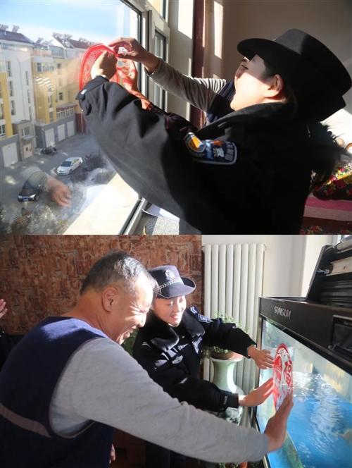 贴窗花,送祝福!敖汉公安民警与百姓一起喜迎新年