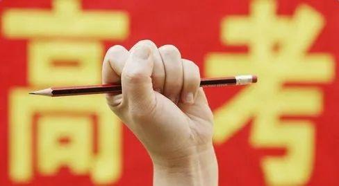 陕西高考最新政策,针对农村和贫困地区学生!