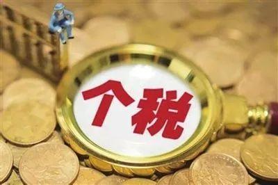 春节加班费什么时候发?答案在这,关乎你的钱袋子!