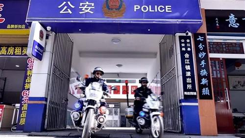 奇葩!男子报假警只为一张车票,民警劝都劝不住......