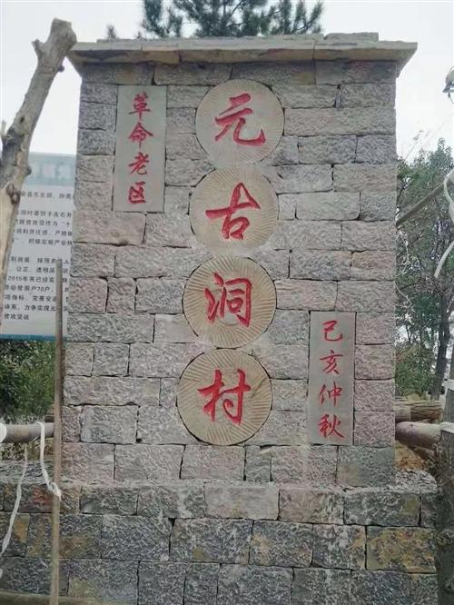 """【一村一�恕渴�井�:29��特色""""村�恕薄�""""�I�榜""""等您�睃c�打call"""