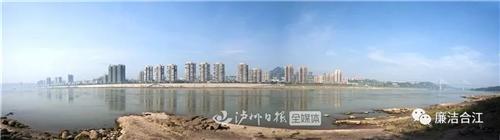 合江县:不变的初心幸福的答卷