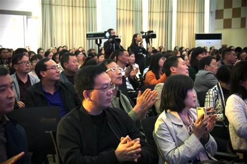 400余名教育工作者�R聚新安,探�新教育工作