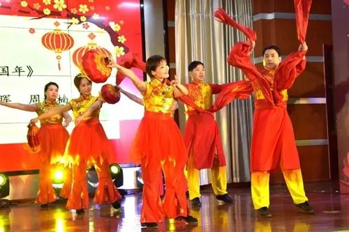 新安县教体局举行迎新春联欢暨颁奖晚会