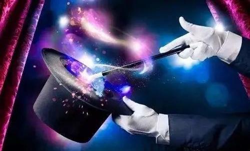请揣好你的心脏!90分钟大型实景奇幻魔术盛宴,震撼来袭!