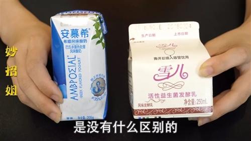酸奶盒上竟藏著�@��秘密,超市�T工�^不��告�V你