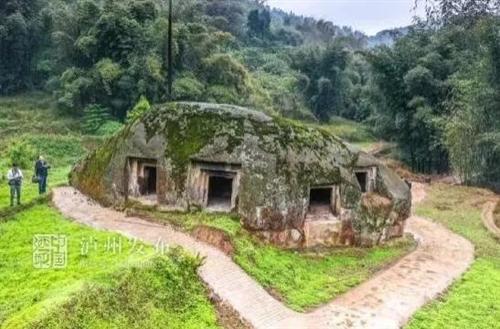 罕见!泸州合江发现汉墓群