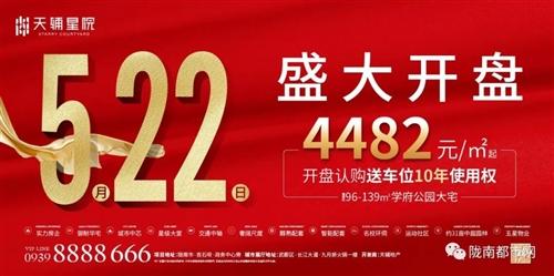 隴(long)南市疾控中心(xin)發布重要提醒(xing)