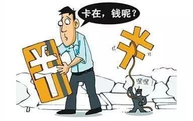 """恐怖!一�X醒�砜ū桓艨毡I刷,河南多人中招""""黑色三公里"""",最高�p失十�兹f!"""