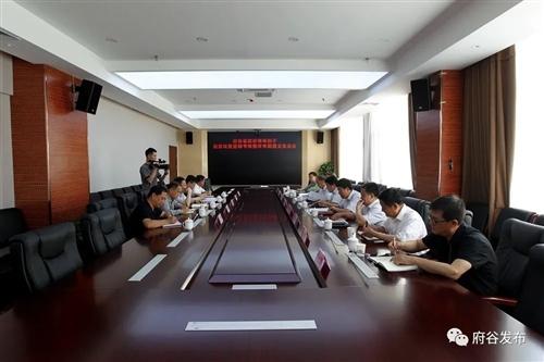 府谷县政府领导班子召开脱贫攻坚巡视考核整改专题民主生活会