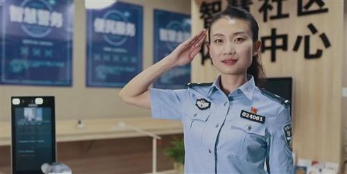 """泸州最""""懒""""社区女警,巡逻时门都不出……"""