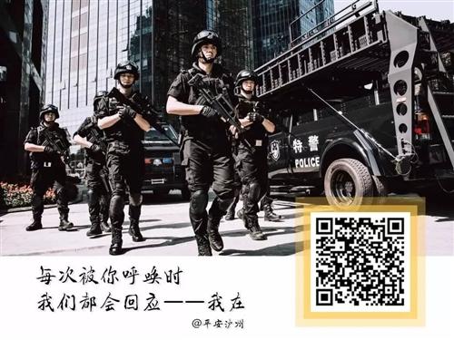 泸州警方不抓犯罪嫌疑人,反将报警人拘留了……