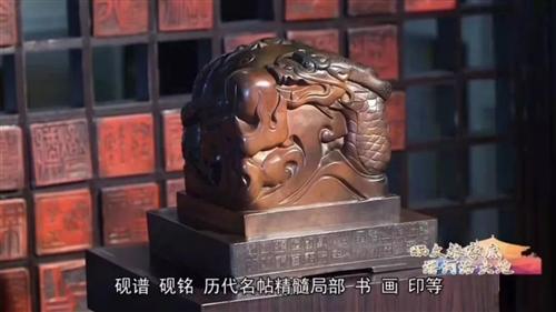 好消息!新安县黄河澄泥砚传习所被省文旅厅授予河南省非物质文化遗产示范传习所
