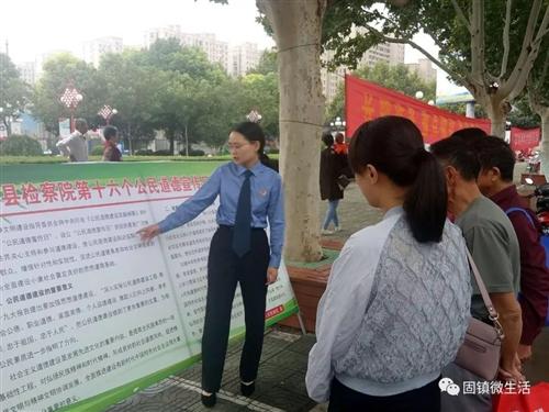 """固镇县开展""""全国第十六个公民道德宣传日""""系列活动"""