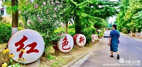 中��旅游日,洛�附近30多��景�c,100多��照片�c大家分享