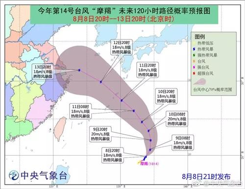 """台风""""摩羯""""生成!江苏下周要降温?"""