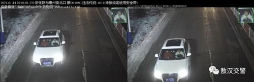 【曝光台】2021年第一期交通违法曝光