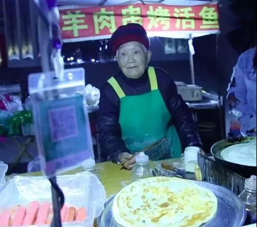 人民日报点赞!郑州94岁煎饼奶奶火了,一句话惊醒无数年轻人!