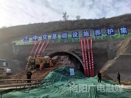 ��道G310�改建工程�F�T段青��山隧道�_始�M洞施工,老310��道�⑴c新伊高速互�互通