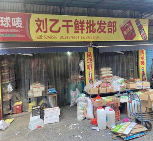 """食品安全""""红黑榜""""第十一期出炉,合江两家餐饮店上榜→"""