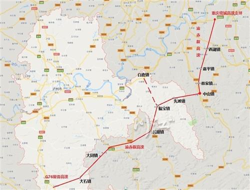 渝赤叙高速来了!途经合江先滩镇、福宝镇……