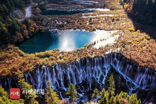 定了!9月28日,九寨沟景区全域恢复开放!