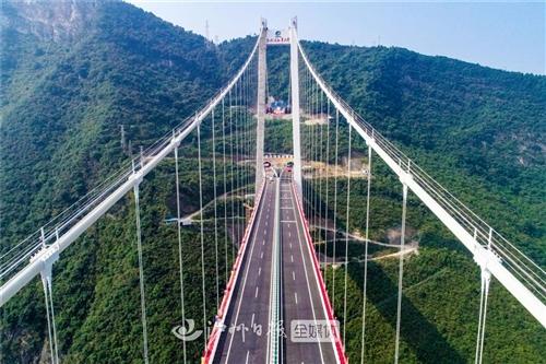 世界级超级工程赤水河红军大桥全面建成!
