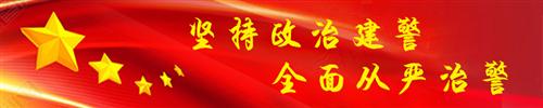 敖汉交警关于新增电子警察和变更货车禁行时间的公告