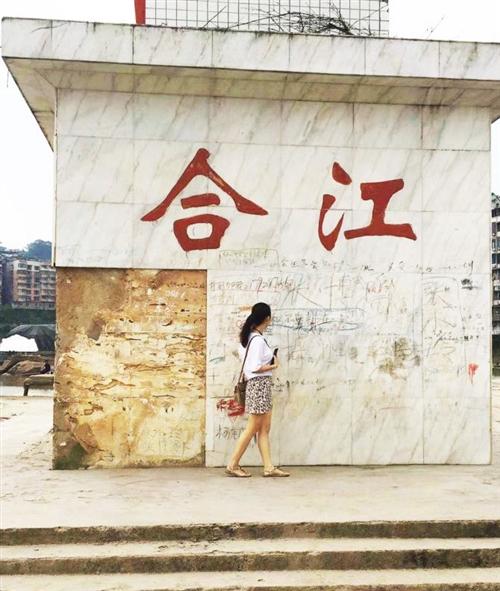"""在合江有一个地方叫""""石盘角(guo)"""""""