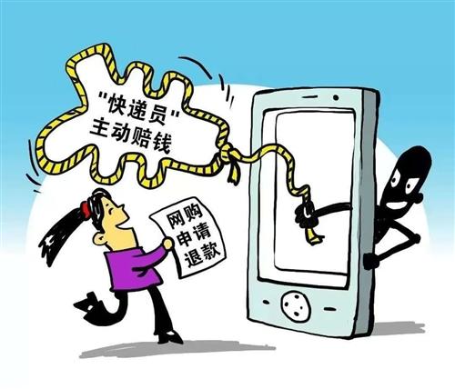 电信诈骗真实案例,就发生在我们身边!