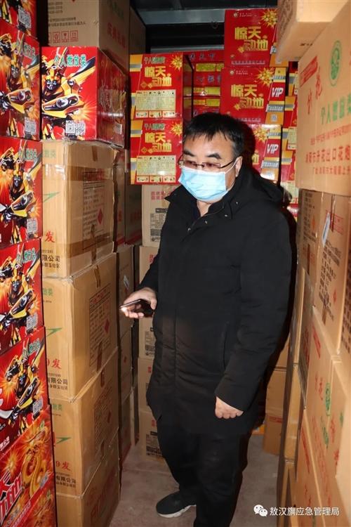 敖汉旗应急管理局对烟花爆竹经营点进行检查
