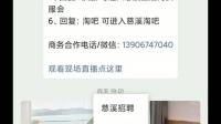 慈溪在线人才网职位(简历)发布指南