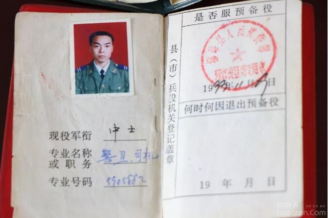 """嘉善县出了名的""""英雄""""是霍邱冯台村人!"""