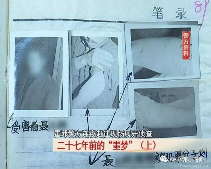 抓住了!27年前霍邱一恶性持枪抢劫案,最后1个逃犯落网...【抓捕视频曝光】