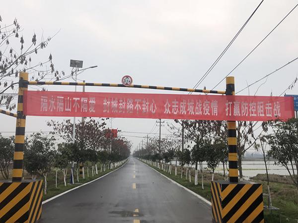 """湖北小村抗疫故事:村支��妙招收麻��,""""只收一筒一�l一�f"""""""