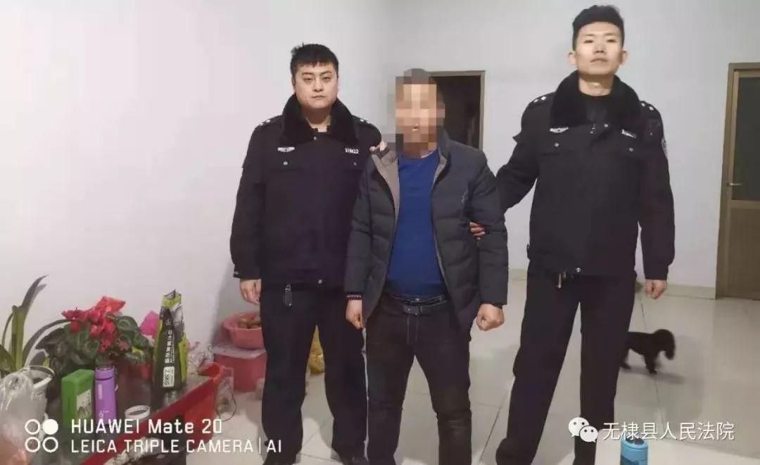 "�I州�o棣法院凌晨翻�ψァ袄腺�""!拘留4人,�绦械轿唤痤~8余�f元!"