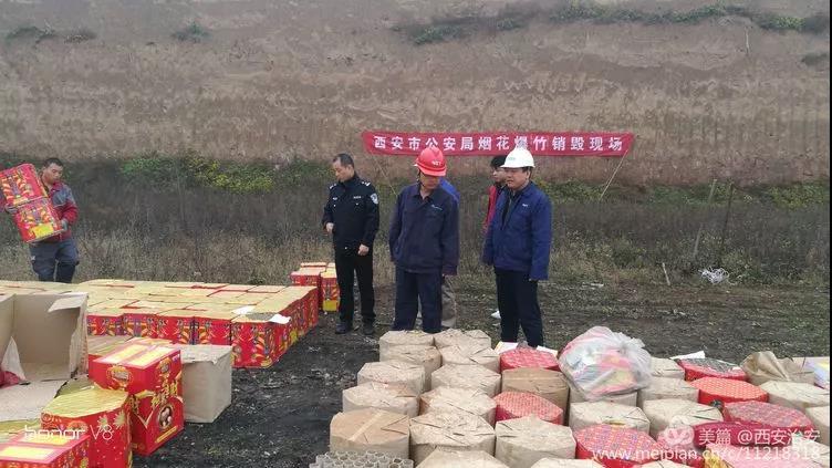 西安警方集中�N��3885件�`禁��花爆竹