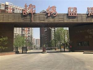 锦绣蓝湾13楼威尼斯人娱乐开户乐格局全款包更名急急急!!!