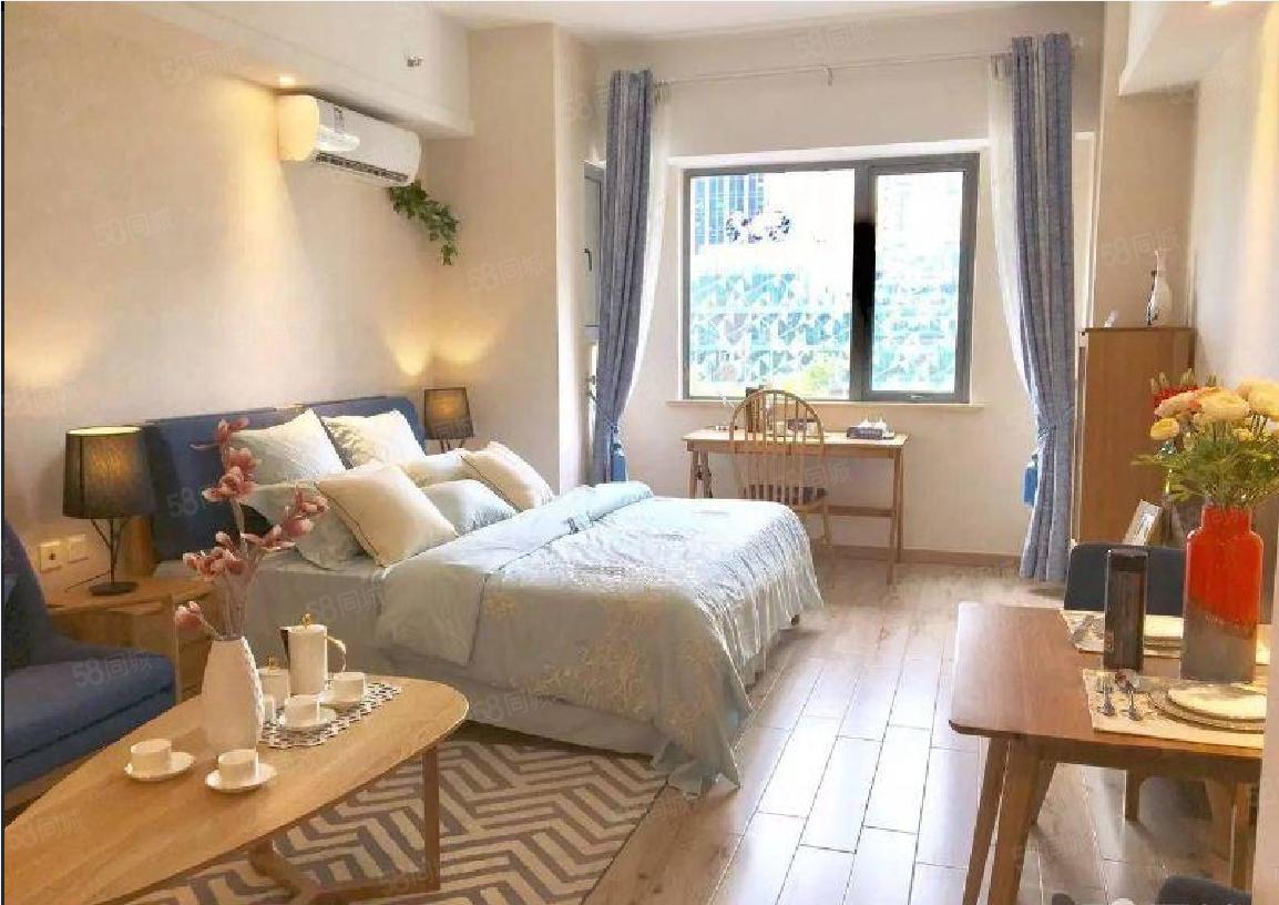 摆平丈母娘的利器航空港区精装的公寓首付2万投资利器