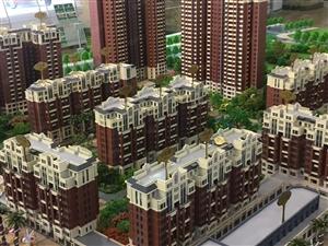 卓锦城首付低全广安很低电梯房可网签按揭学校旁边!