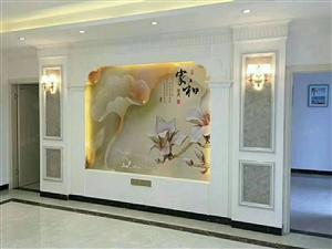 富源小区电梯房138平方