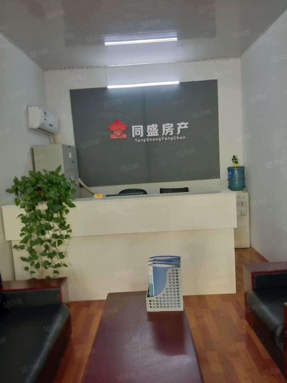 紫鼎苑3楼三室两厅精装