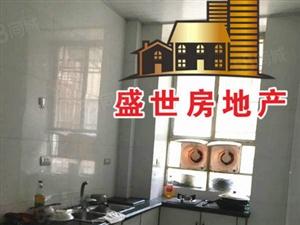 城市中心坤源雅居精装三房出售