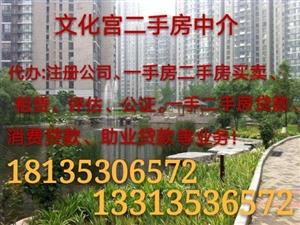 西城枫景,高层,三室一厅,125平米,36万!