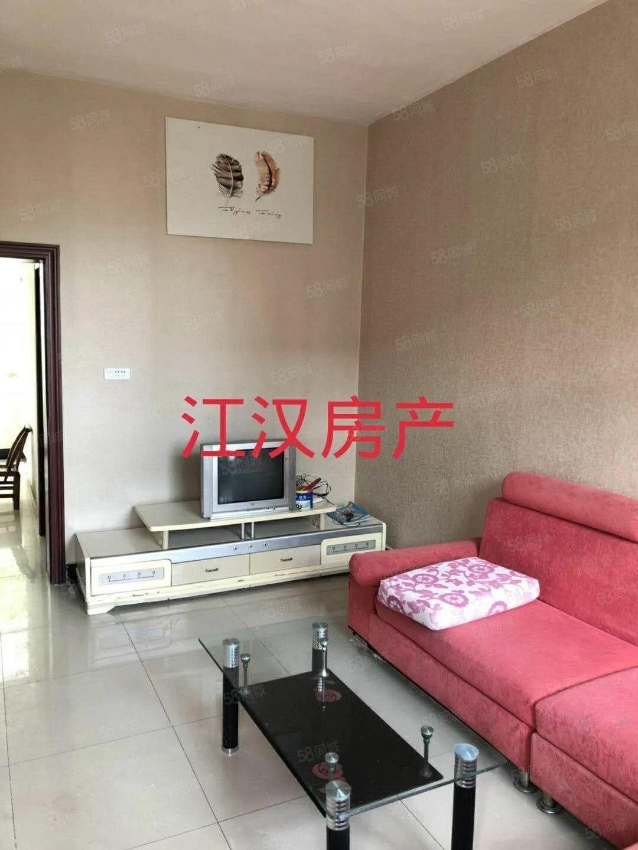 省化生活区二室一厅精装好房仅售17.5万