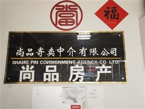 锦绣兰亭3室2厅4楼