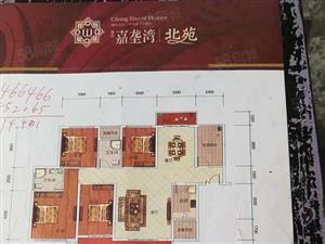 东阳嘉龙湾,四室二厅,电梯毛坯房