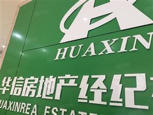 江北市府机关家属院三年出一套房欢迎来电询问