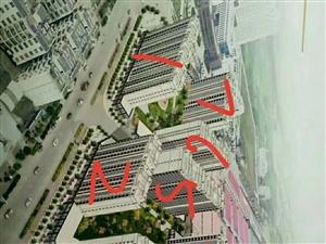 曙光小区5楼电梯房转让