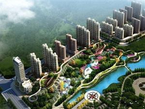 星河蓝湾通透三室可以更名可贷款39万房主用钱急售